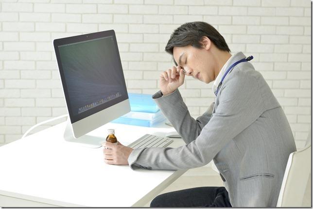③長時間のパソコンで肩や首回りが凝っている